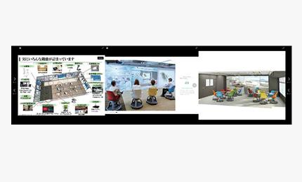 マルチスクリーン環境を構築