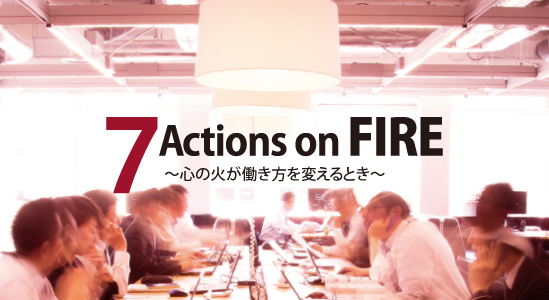 7 actions on fire.jpg