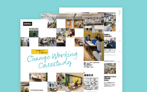 Change Working Case Study